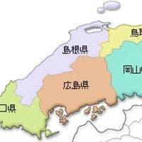 中国地方で胡蝶蘭を選ぶなら!生産者さんとショップ紹介(島根/山口/広島/岡山/鳥取)